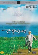 Kanzo sensei: Dr. Akagi (1998) Shohei Imamura / Akira Emoto DVD NEW *FAST SHIP.