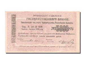 [#80426] Armenia, 5000 Rubles, 1919, KM #28b, AU(55-58)