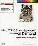 Mac OS X Snow Leopard On Demand-ExLibrary