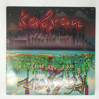 Kalyan All The Way LP Vinyl Record Original 1980 Disco Funk Reggae Promo