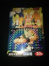 Dragon ball z Pull pack box PP CARDS part 27 neuf