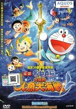 Doraemon: Nobita's Great Battle of the Mermaid King (2010) Movie English Sub DVD