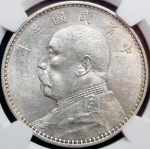 China Republic Yuan Shih-kai Dollar Year 3 (1914) KM-Y329, L&M-63, NGC MS60