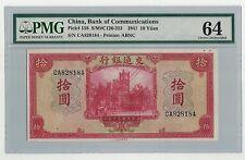 158 China 1941 Bank of Communications 10 Yuan Pmg 64 Choice Uncirculated 828184