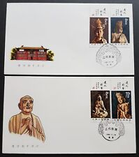 China 1982 T74 Liao Dynasty Colour Sculptures FDC (2 covers) 中国辽代彩塑4全邮票2个首日封