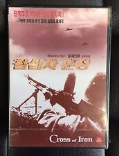 Cross of Iron Motion Picture DVD Rare Japanese Release 1977 James Corburn War