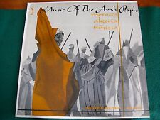 MUSIC OF THE ARAB PEOPLE / TORAIA ORCHESTRA OF ALGIERS  #ES-547