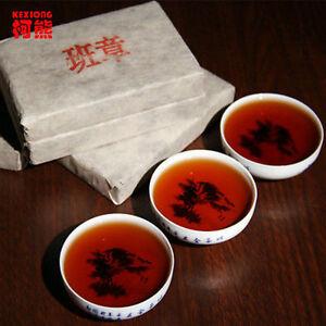 Pu Erh Tea Puerh Tea 200g Premium China Yunnan Old Banzhang Puer Brick Black Tea