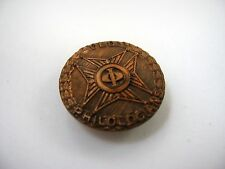 Rare Vintage Collectible Pin: Old Philologians