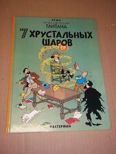 """""""TINTIN EN RUSSE - LES 7 BOULES DE CRISTAL"""" HERGE (1994) EDITION CASTERMAN"""