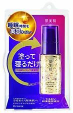 ☀Kracie Moisturizing Night Sleep Serum Essence 30g Vitamin E Capsule Formulation