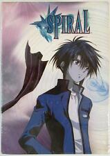 What Are The Blade Children Collector's Box Set (Spiral, Volume 1) [DVD]