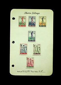 PARAGUAY 1960 OLYMPIC GAMES: BASKETBALL SET OF 7v MNH STAMPS #556G, C262Y