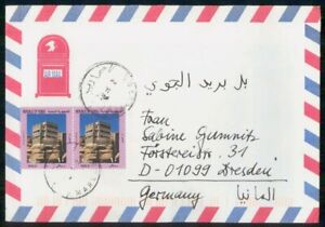 Mayfairstamps YEMEN COMMERCIAL 1972 COVER AIR MAIL PAIR wwm30849