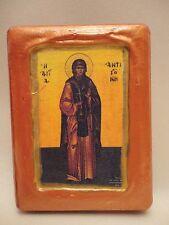 Saint Antigone Antigoni Greek Orthodox Byzantine Rose Gold Prayer Portrait Icon