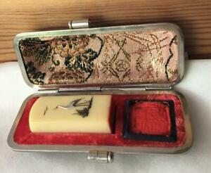 Interesting Vintage IRVIN Oriental Carved Seal  In Original Case  Free USA Ship