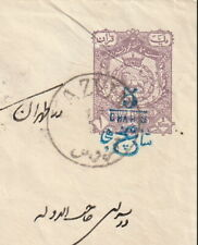 F14001 - PERSIA 1903 O/PRINT SURCHARGE  STATIONERY 5Ch/1Kr KAZVIN TO TEHERAN