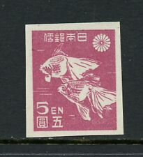Y778 Japan 1948 Goldfish IMPERF 1v. MNGAI