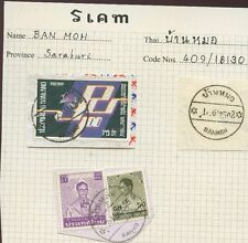 THAILAND SIAM BAN MOH POSTMARKS on PIECE 3 stamps