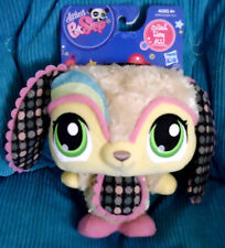 New Littlest Pet Shop Plush Dog Stuffed Animal Toy Doll Khaki Listing # 1220
