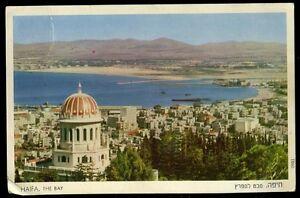 cp  ISRAEL   HAIFA  (8)