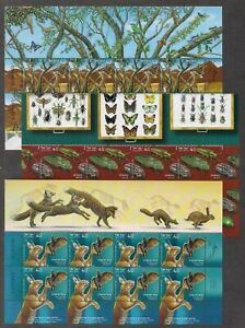 Israel 2020 wildlife natural history museum insects wild cats 3 sheets MNH