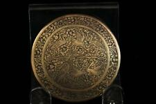 Wonderful Antique Persian Brass Bowl With Decorated Lid. Qujar Period.