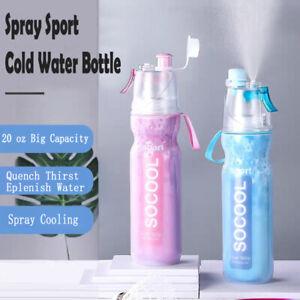 Drinking Spray Sport Water Bottle Leak Proof BPA Free 20Oz Fitness Gym Sports