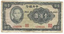 CHINA ,100  YUAN, CHINA BANK,1941
