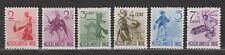 Nederlands Indie Indonesie 298-303 MLH Netherlands Indies 1941 Inheemse dansers