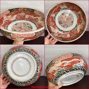 Great 31cmD Japanese Edo Period 18thC Hizen Kutani Imari Porcelain Bowl Dragons