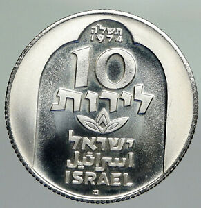 1974 ISRAEL Jewish DAMASCUS LAMP Hannukah Menorah PROOF Silver 10L Coin i92343