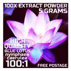 Blue Lotus | (Nymphaea Caerulea) 100x Extract Powder [5 Grams] Blue Lily