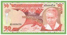 TANZANIA - 50 SHILINGI - 1985 - P-10  AU - UNC  REAL FOTO