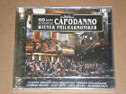 THE BEST OF 60 YEARS NEW YEAR'S CONCERT - 2 CD SIGILLATO (SEALED)