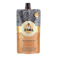 Bania Agafia 100ml - Lotion - Hair Care - Colored Hair Protection - Whey Milk,