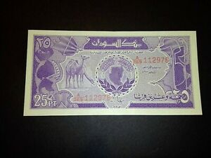 Sudanese  paper Banknote.  UNCIRCULATED In Pristine Condition