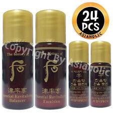 The History of Whoo Jinyulhyang Jinyul Balancer (12pcs) + Emulsion (12pcs) New