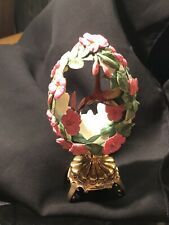 Faberge Franklin Mint Hummingbird Flower Egg On Brass Stand Numbered