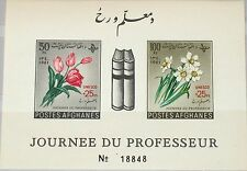 AFGHANISTAN 1961 Block 19 B Flowers Blumen Flora UNESCO ovp ÜD Surcharge MNH