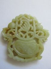 Vintage Hand Carved Chinese Jade Plaque