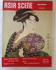 Asia Scene Japan Magazine  Dec 1959 VTG Utamaro Yawata Baseball Atomic Power