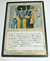 FBB Japanese Balance 4th NM Rare White Magic The Gathering MTG Hard_8s_Magic
