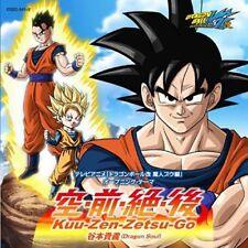 DRAGON BALL Z KAI MAJIN BOO HEN  ANIME JAPAN CD  DBZ