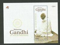 Portugal 2019 Mahatma Gandhi Khadi Cloth Unique Unusual Miniature sheet MNH