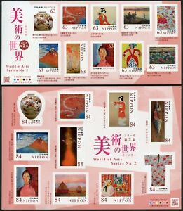 Japan 2020 World of Arts II Welt der Kunst Moderne Gemälde Paintings MNH