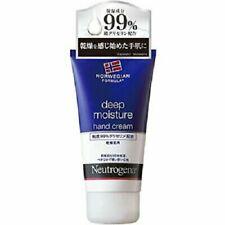 Neutrogena Neutrogena Norway Formula deep moisture hand cream dry skin