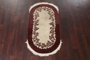 Vintage Art Deco Chinese Oriental Area Rug Hand-knotted Wool Oval Carpet 3x5 ft