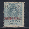ESPAÑA (1920) NUEVO CON FIJASELLOS MLH - EDIFIL 295 (50 cts) ALFONSO XIII LOTE 1
