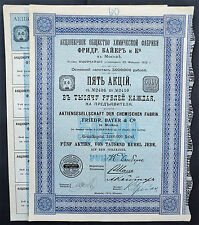 Russia Bond 5000 Rubles Auction Society of Chemical Factory of FRIEDR BAYER 1912
